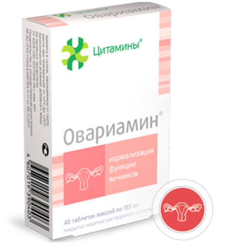 OVARIAMIN®, (Ovaries bioregulator) 40 tabs, 155 mg/tab