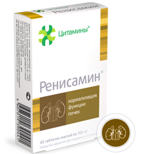 RENISAMIN®, (Kidneys bioregulator) 40 tabs, 155 mg/tab