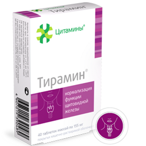 TIRAMIN®, (Thyroid bioregulator) 40 tabs, 155 mg/tab