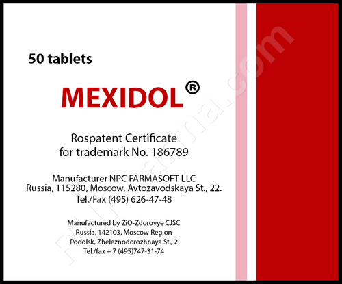 Sample Mexidol (Emoxipine) 10 tabs/blister, 125 mg/tab