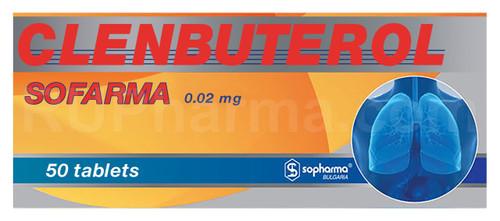 Sample Clenbuterol, 10 tabs/blister, 0.02 mg/tab