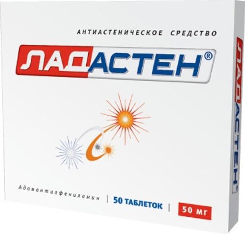 Sample Ladasten (Bromantane) 10 tabs/blister, 50 mg/tab