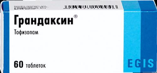 Sample Grandaxin (Tofisopam) 10 tabs/blister, 50 mg/tab
