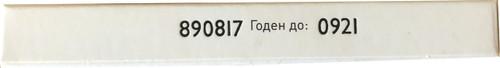 POTASSIUM IODINE (Nuke Pills) 10 tabs, 40-125 mg/tab