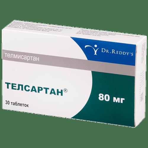Telsartan 80 mg 30 tablets pack