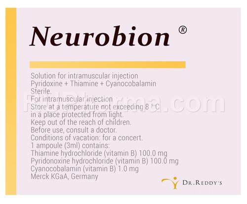 NEUROBION® (Vitamins B1, B6, B12) 3 ampoules or 20 tabs
