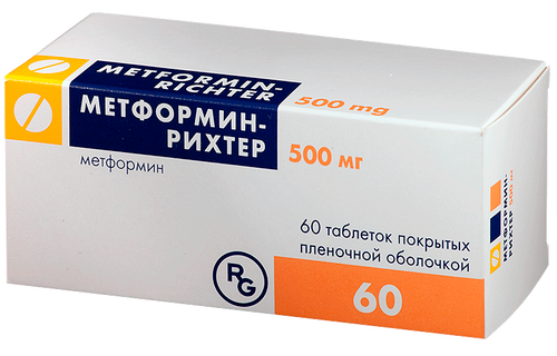 Metformin 500 mg 60 tablets