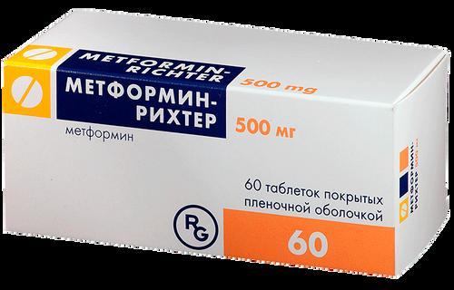 METFORMIN® (Glucophage) IR-XR, 30-60 tabs, 500-1000 mg