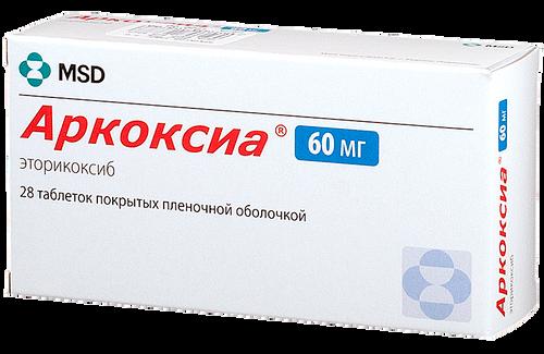 ARCOXIA (Etoricoxib, Algix) 28 tabs, 30-120 mg/tab