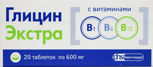 GLYCINE EXTRA STRENGTH (Glycocoll) 20 tabs, 600 mg/tab