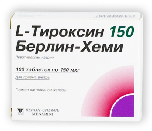 L-Thyroxine 150 mg 100 tablets