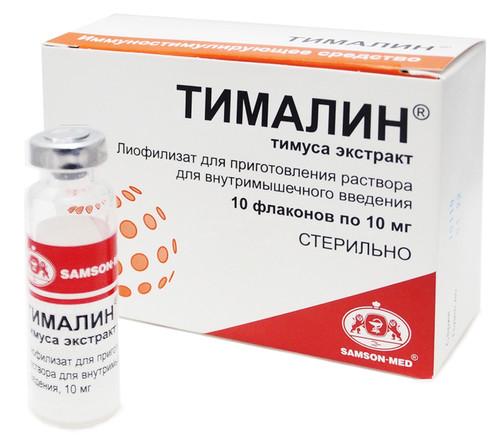 Thymalin 10 mg (5 ml) per vial, 10 vials per pack.