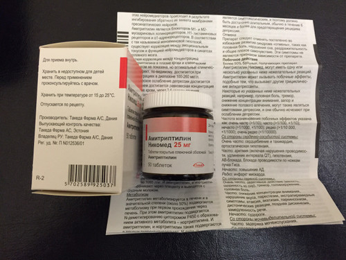 AMITRIPTILYNE®, (Amitrip, Elevil) 50 tabs/pack, 25 mg/tab