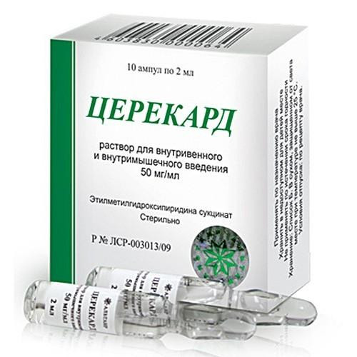 CERECARD®, 5 ampoules/pack, 50 mg (5ml)/ampoule