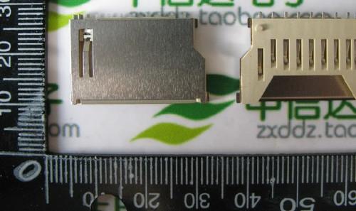 MMC (SD) Card Holder Small