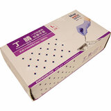 Nitrile Gloves - Box of 50 pair