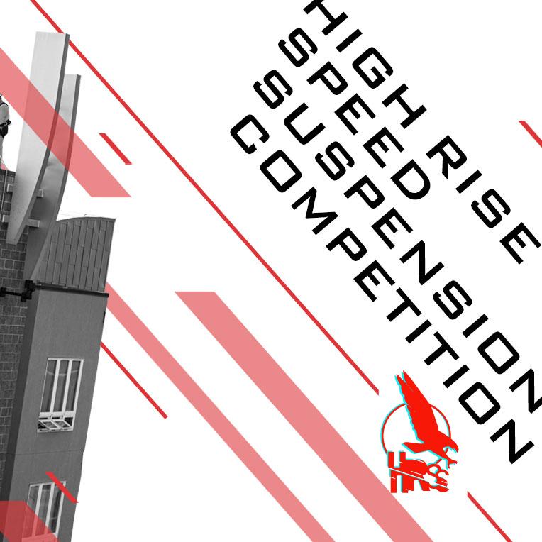 image-3-red-logo.jpg