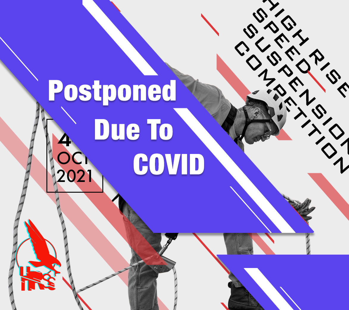 main-hrss-hero-image-postponed.jpg