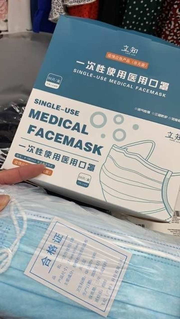 Image of Single Use Surgical Masks box.