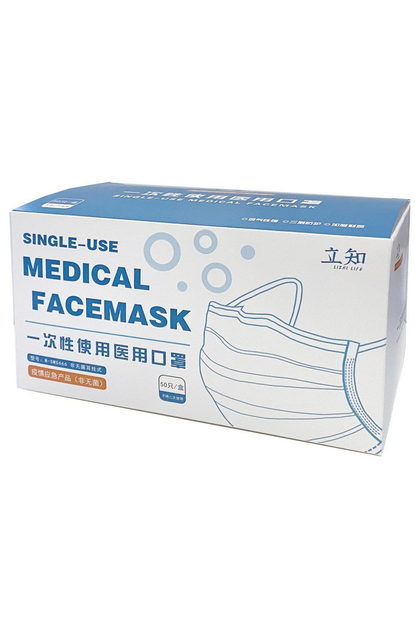 Image of rotated front of Single Use Surgical Masks box.