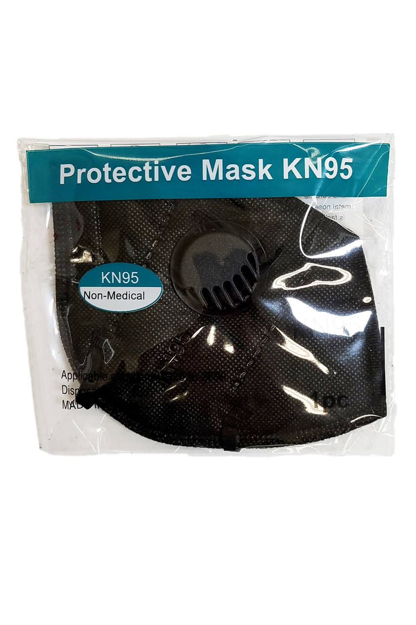 Packaged Black KN95 Face Mask with Air Valve