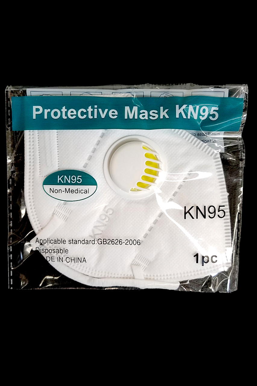 Packaged view of White KN95 Face Mask with Air Valve - Individually Wrapped