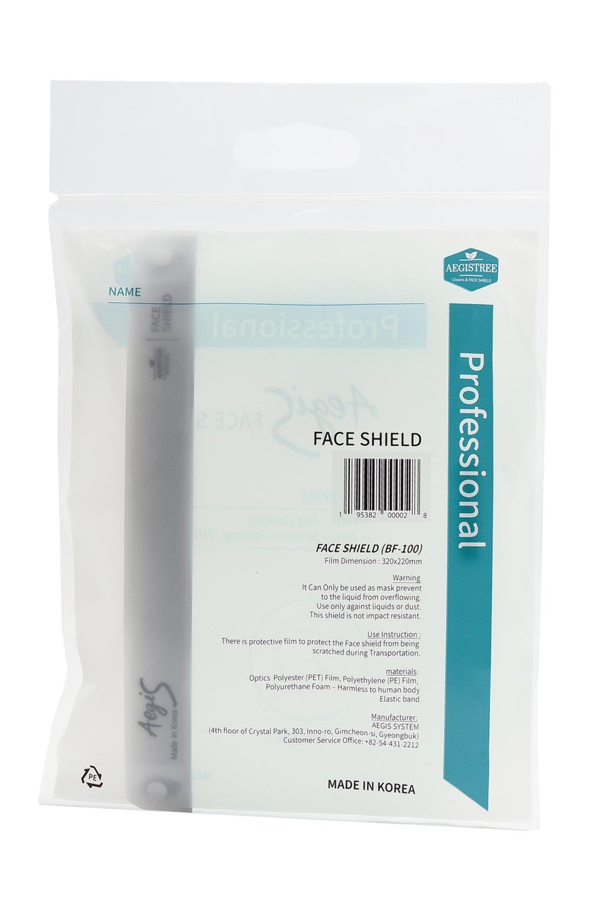 Image of packaged Professional Grade Anti Fog Face Shield - Individually Wrapped - 5 Pack