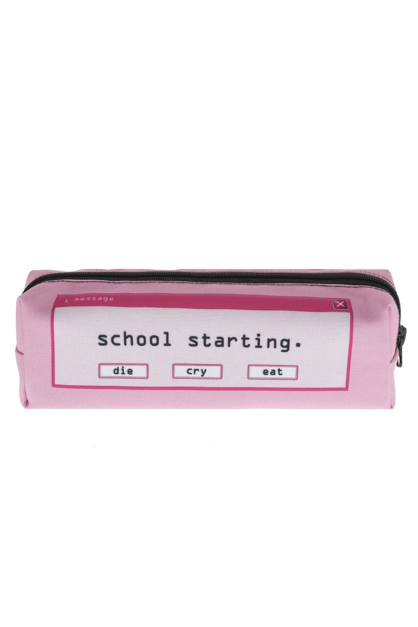 School Starting Sassy Text Rectangular Graphic Print Cosmetics Case - 18 Styles with old style computer design