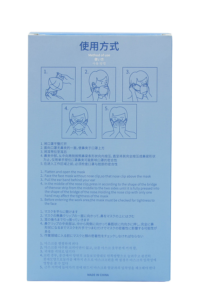 50 Pack - KN95 White Face Mask