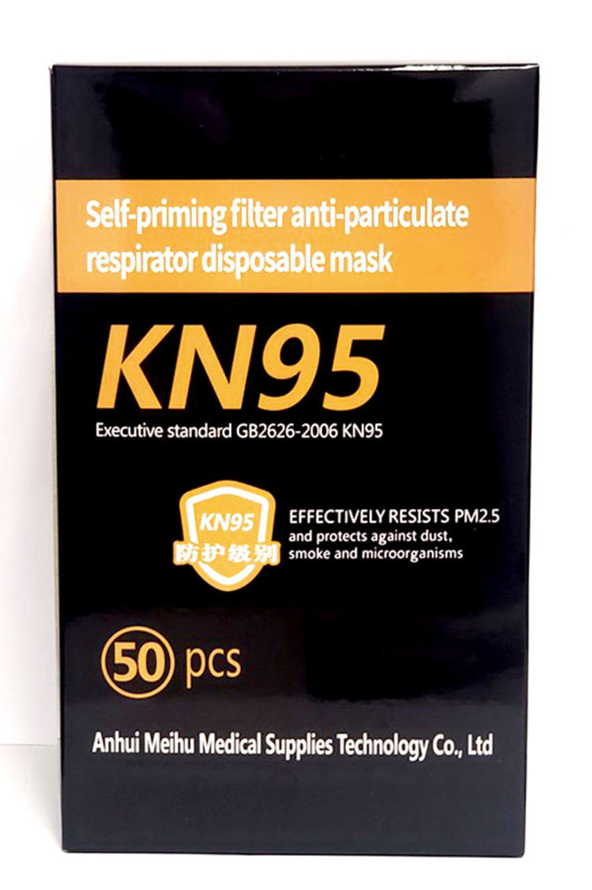 Image of packaging for 50 Pack - Black KN95 Face Mask -  Individually Sealed