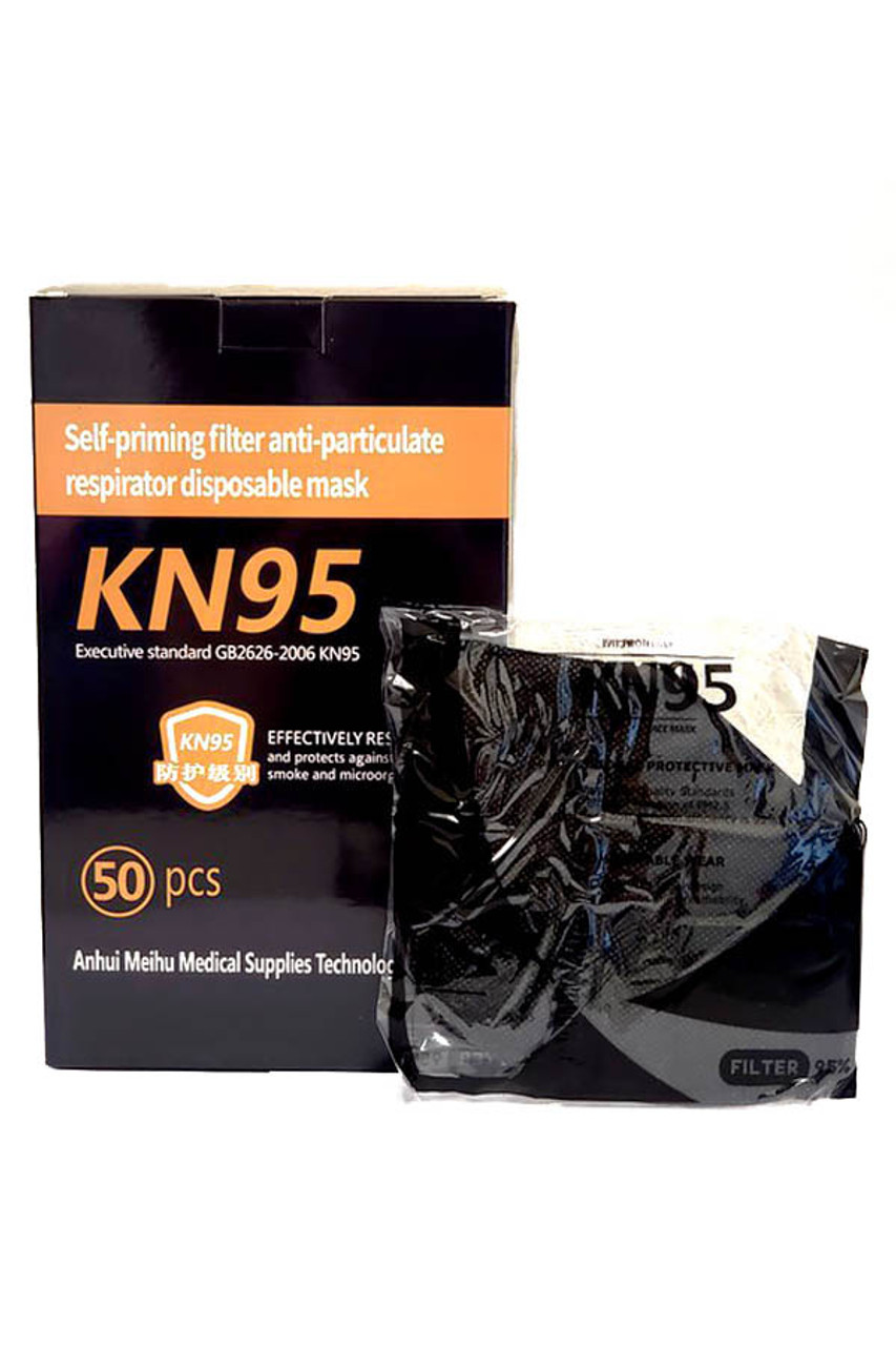 Image of box and a wrapped mask from 50 Pack - Black KN95 Face Mask -  Individually Sealed
