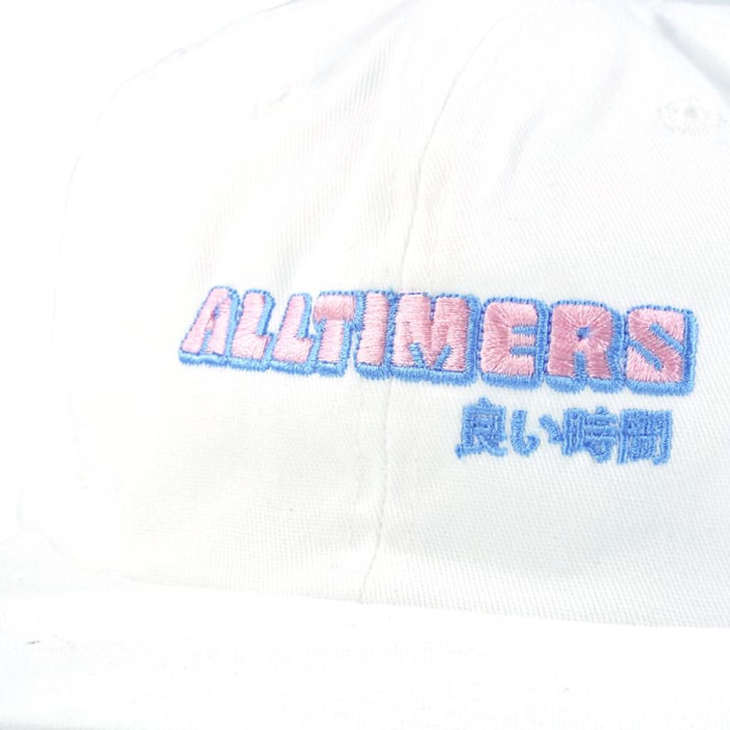 Alltimers Block Snapback Hat - White