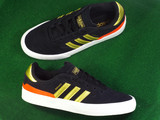 The new Adidas Busenitz II Shoes are in locked and stocked!