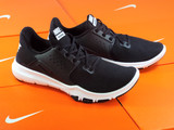 New Nike Flex Control TR3 Training Shoes are here!