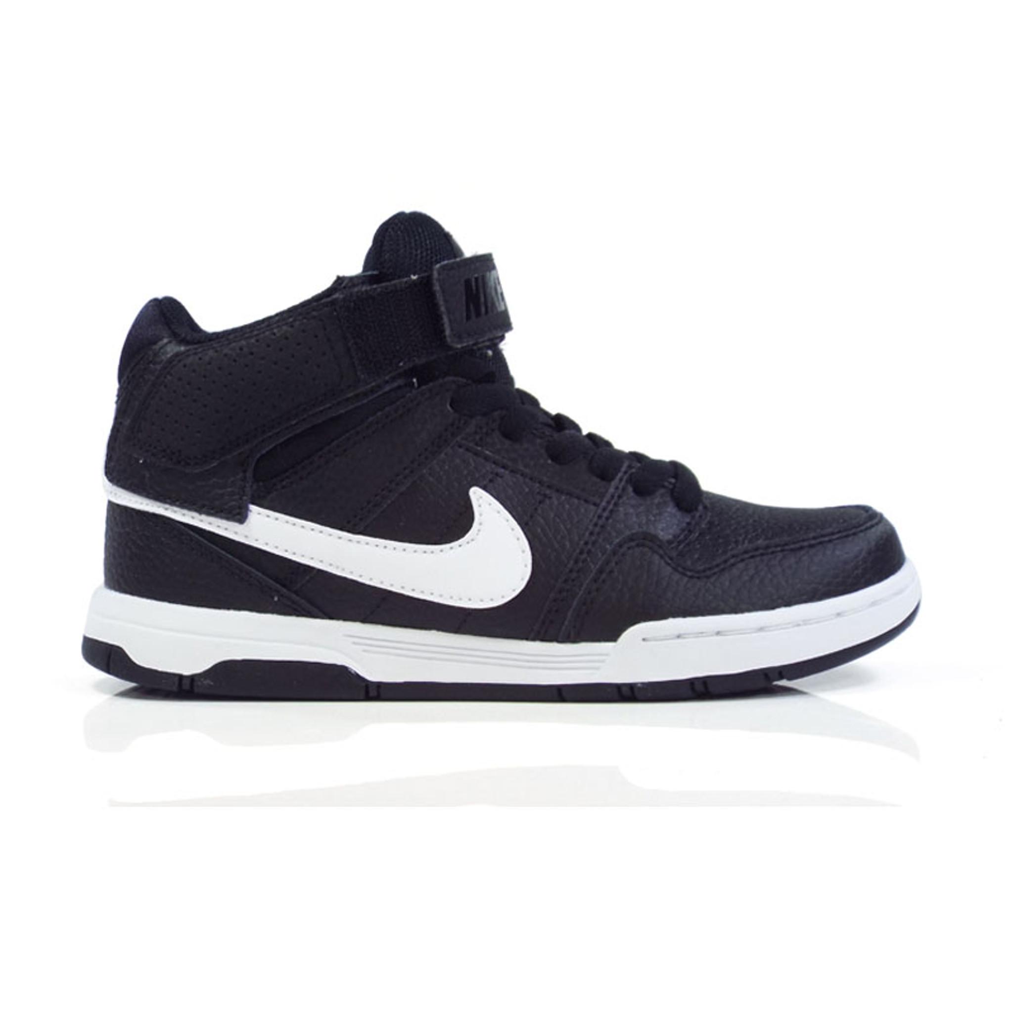 Nike SB Mogan Mid 2 JR Kid Shoes