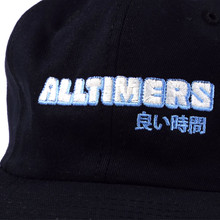 Alltimers Block Snapback Hat - Black