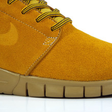 Nike SB Stefan Janoski Max Mid Premium Shoes - Bronze/Bronze-Gum Light Brown