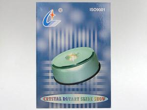 Rotating Light Box