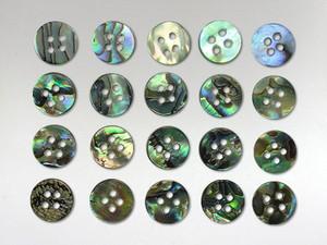 Buttons 10mm - Paua Shell