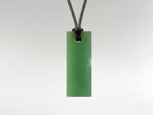 Rectangle Pendant - Green Aventurine