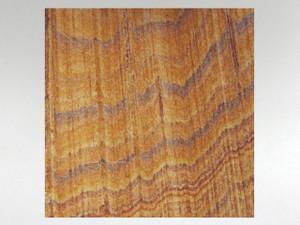 Rainbow Sandstone Tile 6