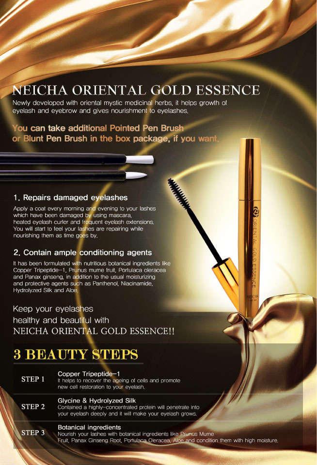 neicha-oriental-gold-essence-brush-bro.jpg