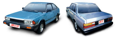 FIND NEW AFTERMARKET PARTS TO SUIT HONDA ACCORD SY-SZ 1982-1983