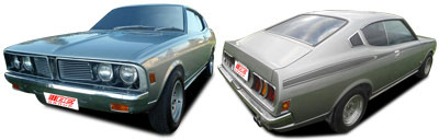 FIND NEW AFTERMARKET PARTS TO SUIT MITSUBISHI SIGMA/GALANT 1976-1978