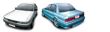 FIND NEW AFTERMARKET PARTS TO SUIT MITSUBISHI GALANT 1989-1994