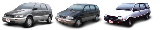 FIND NEW AFTERMARKET PARTS TO SUIT MITSUBISHI CHARIOT N SERIES 1984-1997