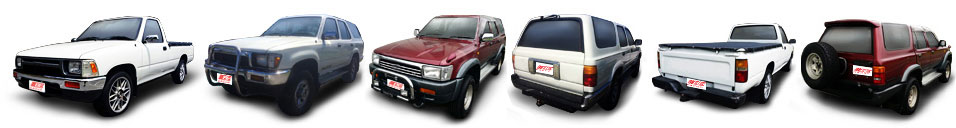 FIND NEW AFTERMARKET PARTS TO SUIT TOYOTA HILUX 1989-