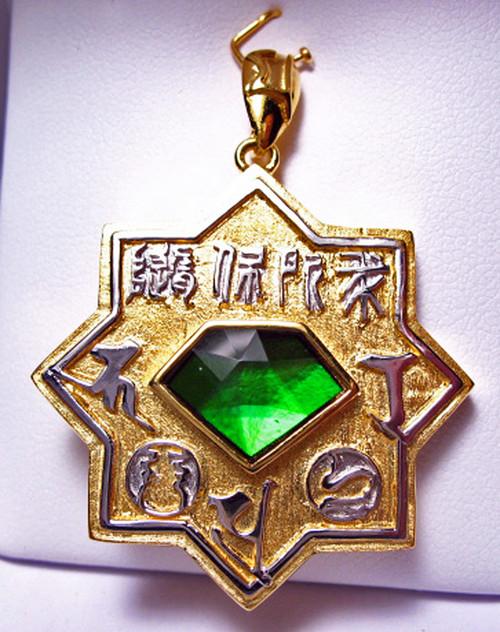 Korite Feng Shui Ammolite Prayer Box Pendant 1KPB