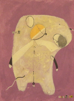 Sad - Acrylic & Graphite Pencil on Canvas Panel, 13 3/4 x 10 1/4""