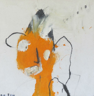 "Secrets Devour - Mixed Media on Unstretched Canvas, 14 x 15"""